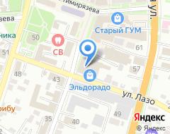 Компания Совет да любовь на карте города