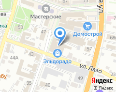 Компания Мега Авто на карте города