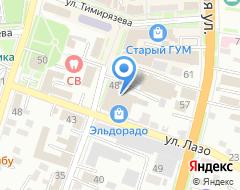 Компания Социальный центр оказания юридической помощи населению на карте города