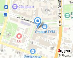 Компания Пиши-Читай-Играй на карте города