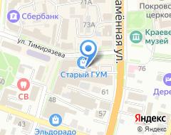Компания Конфетный Двор на карте города