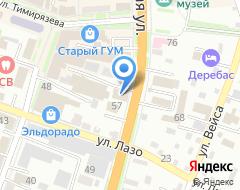 Компания Оптово-розничная компания на карте города