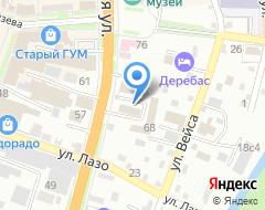 Компания Ussurgrace на карте города