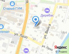 Компания Фарт на карте города