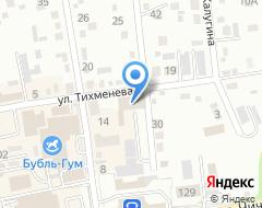 Компания Компания независимой оценки на карте города