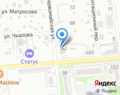 Компания Штормавто-Pole Position на карте города