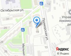 Компания Дальрыбка оптовая компания на карте города