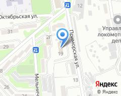 Компания Негоциант Стандарт на карте города