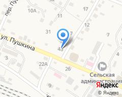 Компания Отделение по Надеждинскому району Управления Федерального казначейства по Приморскому краю на карте города