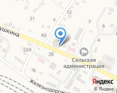 Компания Управление пенсионного фонда РФ по Надеждинскому району Приморского края на карте города