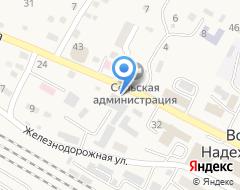 Компания ГарантЪ на карте города