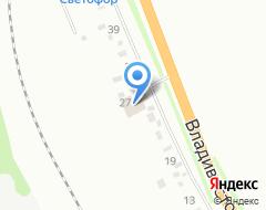 Компания Вожди Уссурийск на карте города