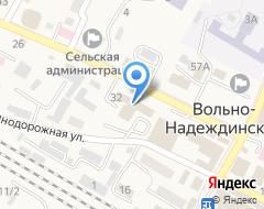 Компания ОВК, КПК на карте города