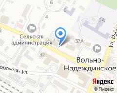 Компания Информационный центр по оказанию бухгалтерских услуг на карте города