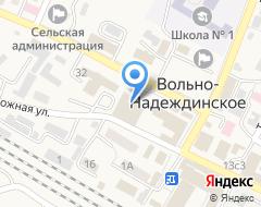 Компания Времена Года на карте города