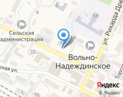 Компания Ростехинвентаризация-Федеральное БТИ по Приморскому краю на карте города