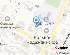 Компания Дума Надеждинского муниципального района на карте города