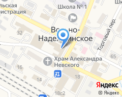 Компания Страховая компания на Пушкина на карте города