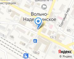 Компания Поли Дент на карте города