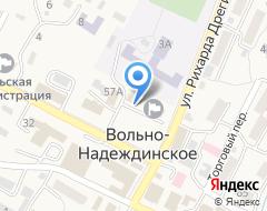Компания Администрация Надеждинского муниципального района на карте города