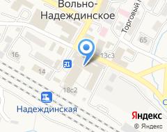 Компания Муми-Дола на карте города