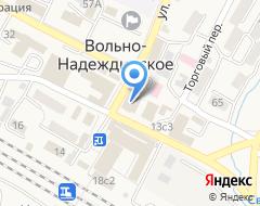 Компания Центр гигиены и эпидемиологии в Приморском крае по Надеждинскому району на карте города