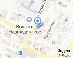 Компания Аптека на карте города
