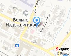 Компания Надеждинская центральная районная больница на карте города