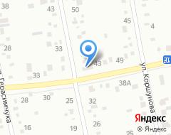 Компания Синий Бокс на карте города