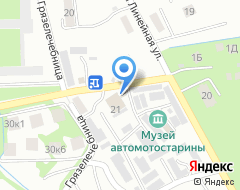 Компания Прим Авто Техно Сервис Контроль на карте города