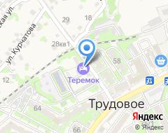 Компания Четыре лапы на карте города