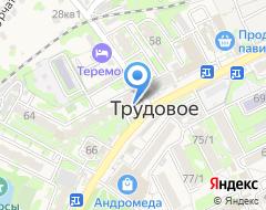 Компания OVita.ru на карте города