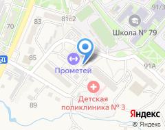 Компания Золушка на карте города