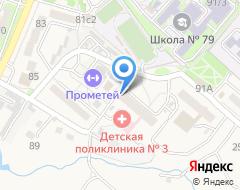 Компания Стиль на карте города