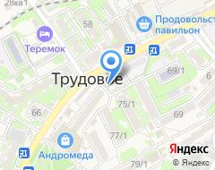 Компания Сантех Склад на карте города
