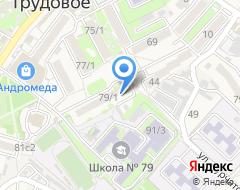 Компания ДХЛ Интернешнл на карте города