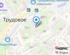Компания Гермес на карте города