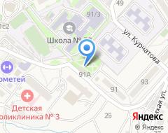 Компания У Натали на карте города