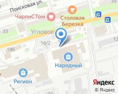 Компания Арт-Тек на карте города