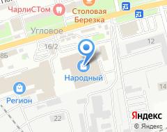 Компания А-ДВ на карте города