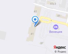 Компания Терминал, Сбербанк, ПАО на карте города