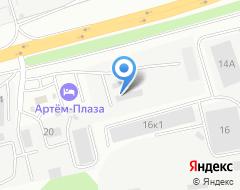 Компания Хабаровская торговая компания на карте города