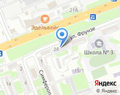 Компания АРТ-РУС на карте города