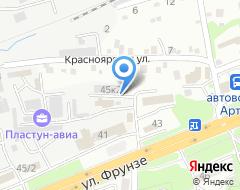 Компания Кафель на карте города