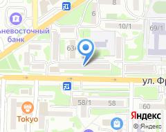 Компания ДОСТУПНЫЙ ЗАЙМ ДВ на карте города