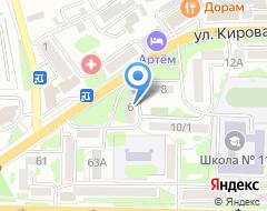 Компания Автомаг автомагазин на карте города