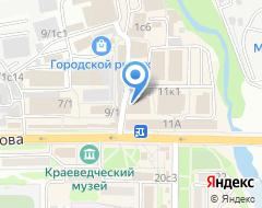 Компания Хоска, ПАО на карте города