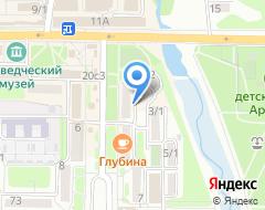Компания Окна Века на карте города