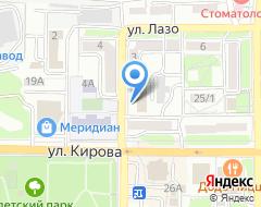 Компания Арт Услуги на карте города