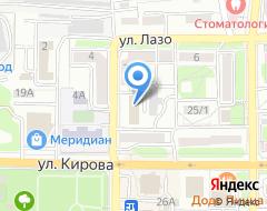 Компания Компания бухгалтерских и юридических услуг на карте города